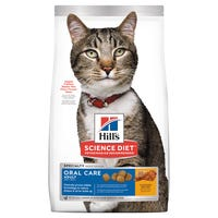 Hills Science Diet Feline Oral Care Dry Cat Food - 2kg