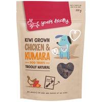 Yours Droolly Chicken Kumara Dog Treats - 220g