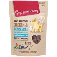 Yours Droolly Skin/Coat Chicken Mackerel Dog Treats - 220g