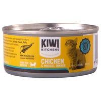 Kiwi Kitchens Kitten Chicken and Mussel Wet Cat Food - 85g