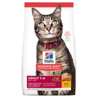 Hill's Science Diet Adult Dry Cat Food - 4kg
