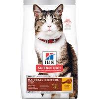 Hill's Science Diet Feline Adult Hairball Dry Cat Food - 2kg