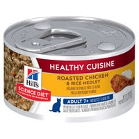 Hill's Science Diet Feline Mature 7+ Chicken and Rice Wet Cat Food - 79g