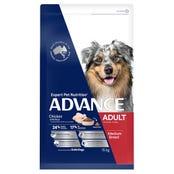 Advance Adult All BreedChicken Dry Dog Food - 15kg