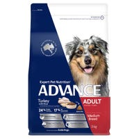 Advance Adult Cat Total Wellbeing Chicken Dry Cat Food - 3kg