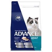 Advance Feline Wellbeing Chicken Dry Cat Food - 3kg