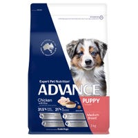 Advance Puppy All Breed Chicken Dry Dog Food - 3kg