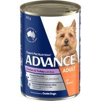 Advance Adult Dog Chicken, Turkey & Rice Wet Dog Food - 410g