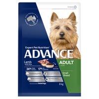 Advance Adult Small Breed Lamb Dry Dog Food - 8kg
