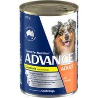 Advance Adult Dog Chicken Casserole Wet Dog Food - 400g