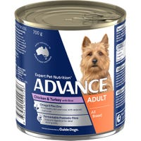 Advance Adult Dog Chicken, Turkey & Rice Wet Dog Food - 700g