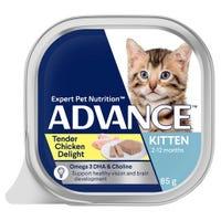 Advance Kitten Tender Chicken Wet Cat Food - 85g