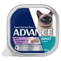 Advance Adult Cat Tender Succulent Turkey Wet Cat Food Tray - 85g