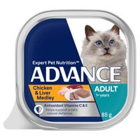 Advance Adult Cat Chicken and Liver Wet Cat Food - 85g