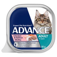 Advance Adult Cat Chicken and Salmon Wet Cat Food - 85g