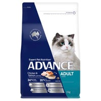 Advance Adult Cat Total Wellbeing Salmon Dry Cat Food - 3kg