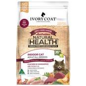 Ivory Coat Cat Indoor Dry Cat Food - 3kg