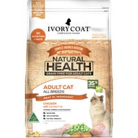 Ivory Coat Adult Chicken Dry Cat Food - 3kg