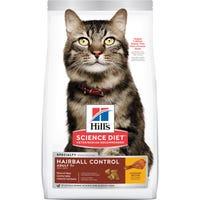 Hill's Science Diet Feline Mature Hairball Dry Cat Food - 2kg
