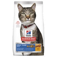 Hills Science Diet Feline Oral Care Dry Cat Food - 4kg