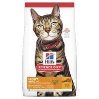 Hill's Science Diet Feline Adult Light Chicken Dry Cat Food - 2kg