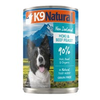 K9 Naturals Beef and Hoki Feast Wet Dog Food - 370g