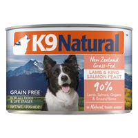 K9 Naturals Salmon Feast Wet Dog Food - 170g