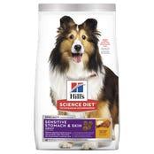 Hill's Science Diet Adult Dog Senstive Stomach and Skin Dry Dog Food - 1.81kg