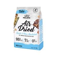 Absolute Holistic Air Dried Mackerel and Lamb Dry Dog Food - 500g
