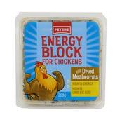 Peters Energy Block Mealworms Chicken Treat - 280g