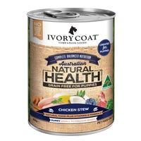 Ivory Coat Grain Free Puppy Chicken Stew Wet Dog Food - 400g